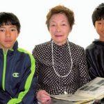 うらやすの人(8): 次代を担う子供たちに『知識の泉』を