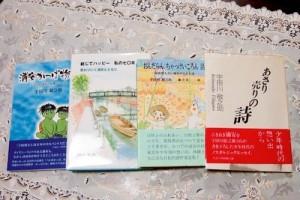 宇田川さんの著書4冊