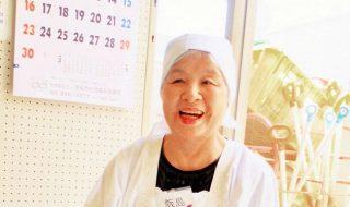 うらやすの人(34): ボランティア弁当作り 40年 飯嶋町子さん(79)