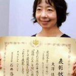 うらやすの人(37): 「道路ふれあい標語」 最優秀賞受賞 大澤佳子さん