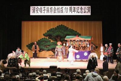 浦安囃子保存会70周年記念公演