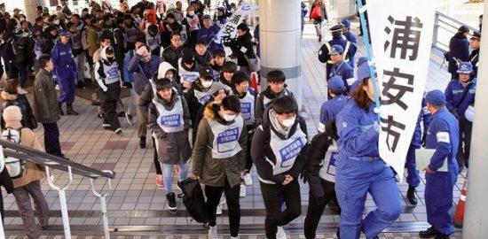 災害時の実践型訓練 地域住民など約300人が参加