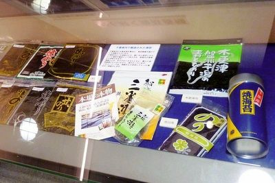 海苔店の商品展示