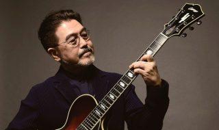 ギタリスト・渡辺香津美が 4・13 音楽ホールでコンサート