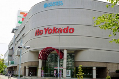 イトーヨーカドー食品館新浦安店