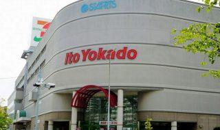 ヨーカドー食品館閉店後もスターツ社 商業施設を導入へ