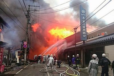 糸魚川市の大火