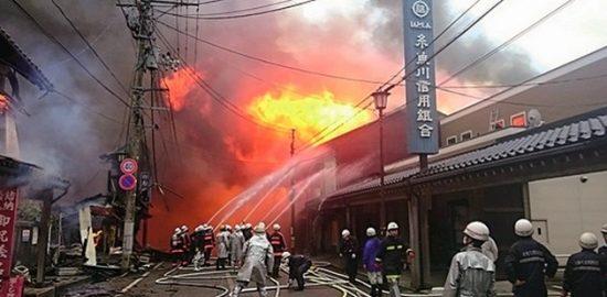 """小規模飲食店に消火器設置""""要望""""へ 4月から消防本部"""