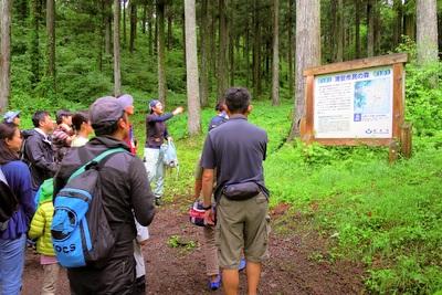 森林と親しむ講座