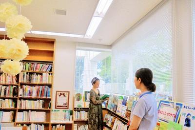 図書館猫実分館