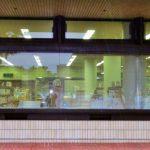 使いやすく大改修 中央図書館 12月から1年余休館