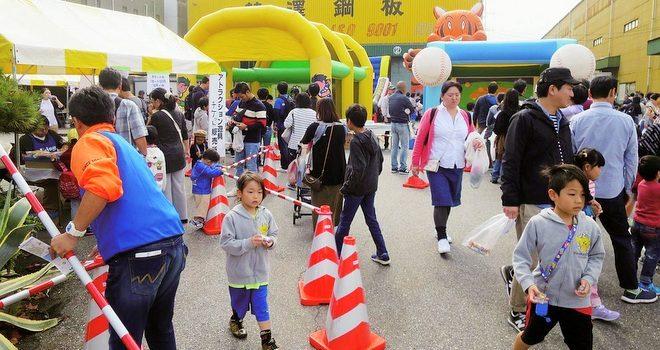 ゆ~ゆ~カーニバル開催 今年で12回目、屋台が40店並ぶ