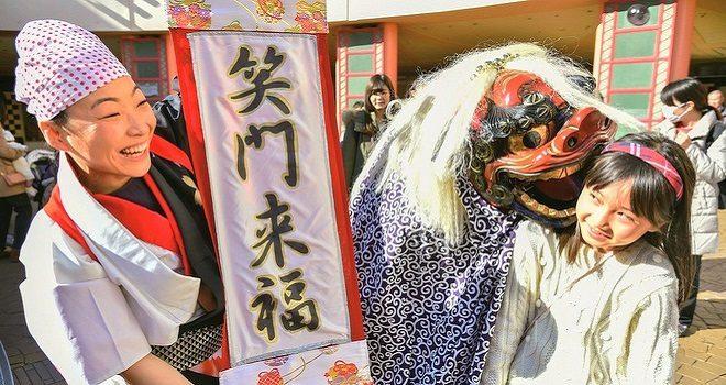 大みそかはオールナイト営業! 元日午前0時に「舞浜新春福袋」を販売 イクスピアリ