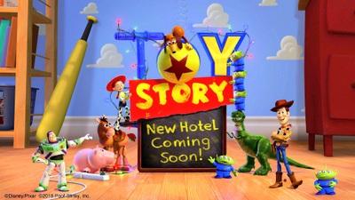 新ホテルのイメージ