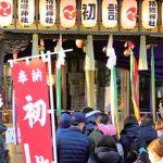 浦安点描:新たな年に願いを込めて 堀江 清瀧神社