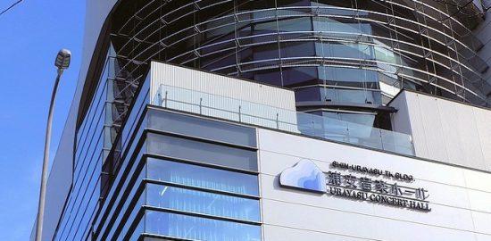 シネマ&ミニコンサート開催 伝説の名作映画「別れの曲」を上映 3月18日、浦安音楽ホール