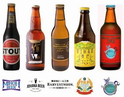 選り抜きのクラフトビール