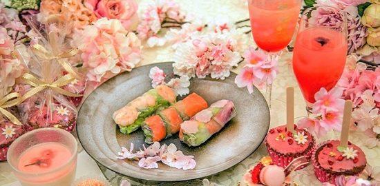 """""""サクラクルール"""" で 春の訪れを感じる さまざまな料理を堪能"""