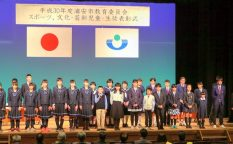 平成30年度スポーツ、文化・芸術 表彰式