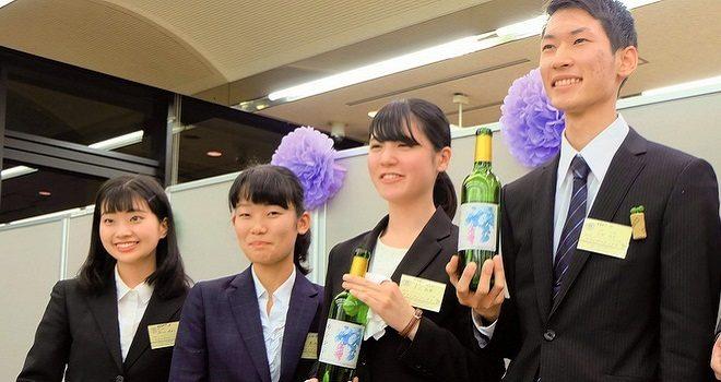 明海大学生たちのワイン造り ブドウ育成やラベル考案など、一連を学生が担当