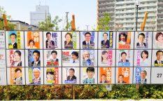 統一地方選 市政を担う21人が決定 〜女性が8人、新人が6人〜
