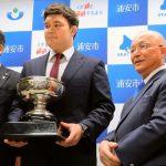 柔道・全日本選手権優勝 ウルフ・アロン選手が表敬訪問