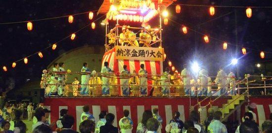 浦安市自治会連合会 納涼盆踊り大会