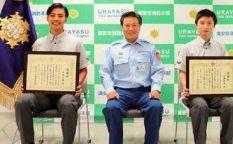 消防長感謝状贈呈式 傷病者に救命処置の大熊さん、加藤さん