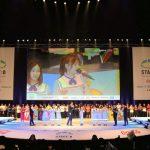 eスポーツハイスクール チャンピオンシップ2019