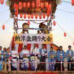 浦安市自治連合会 納涼盆踊り大会 浦安盆踊り唄で踊りの輪が広がる