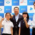 東京五輪育成補助金事業 12人の選手への指定証授与式