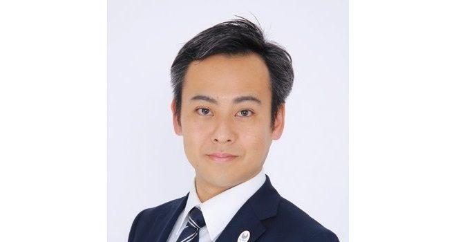 斉藤 あきら 議員
