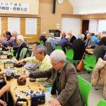 ベイシニア浦安の秋季囲碁・将棋大会