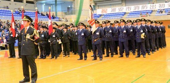 「浦安市消防出初式」開催 総合訓練では高所での迫真の訓練を披露
