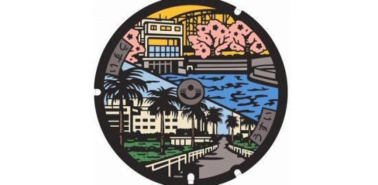 浦安市のデザインマンホール完成 今年度は市内5箇所に順次設置