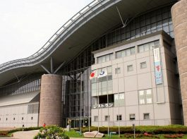 浦安市スポーツ施設 ネーミングライツ・ パートナーを決定