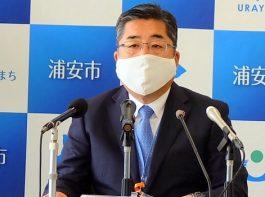 新型コロナウイルスの対策を発表 内田市長が会見