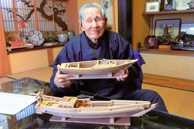 舟大工生活を振り返る宇田川信治さん