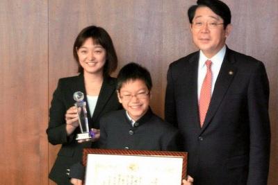 人権作文コンテストで法務大臣賞 小林 想 さん