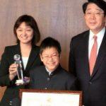 うらやすの人(25): 全国中学生人権作文 コンテストで法務大臣賞 小林 想 さん