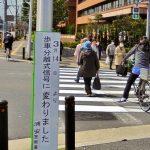「歩車分離方式」って!? 3か所の交差点に看板