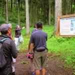 「浦安市民の森」で水源学ぶ 群馬・倉渕 6月30日から1泊2日