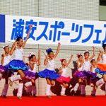晴天の中、浦安スポーツフェア開催