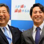 浦安出身吉田大成選手 東京ヤクルトから8位指名