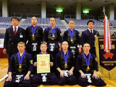 東海大浦安・男子が10回目の優勝