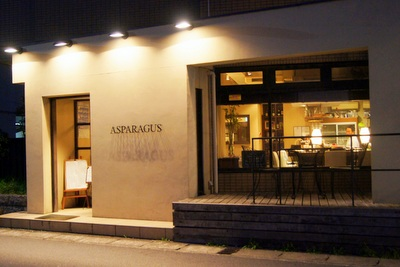 ASPARAGUS(アスパラガス)店舗