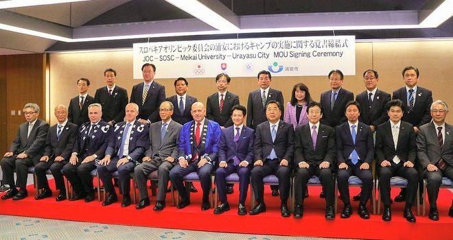 東京オリンピック スロバキア代表陸上チームと 浦安市が覚書き締結式