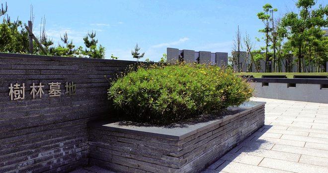 浦安市が墓地公園の特別枠募集