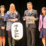 姉妹都市提携30周年 記念イベントを盛大に開催