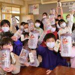 オリエンタルランド 市内の小中学生に菓子をプレゼント